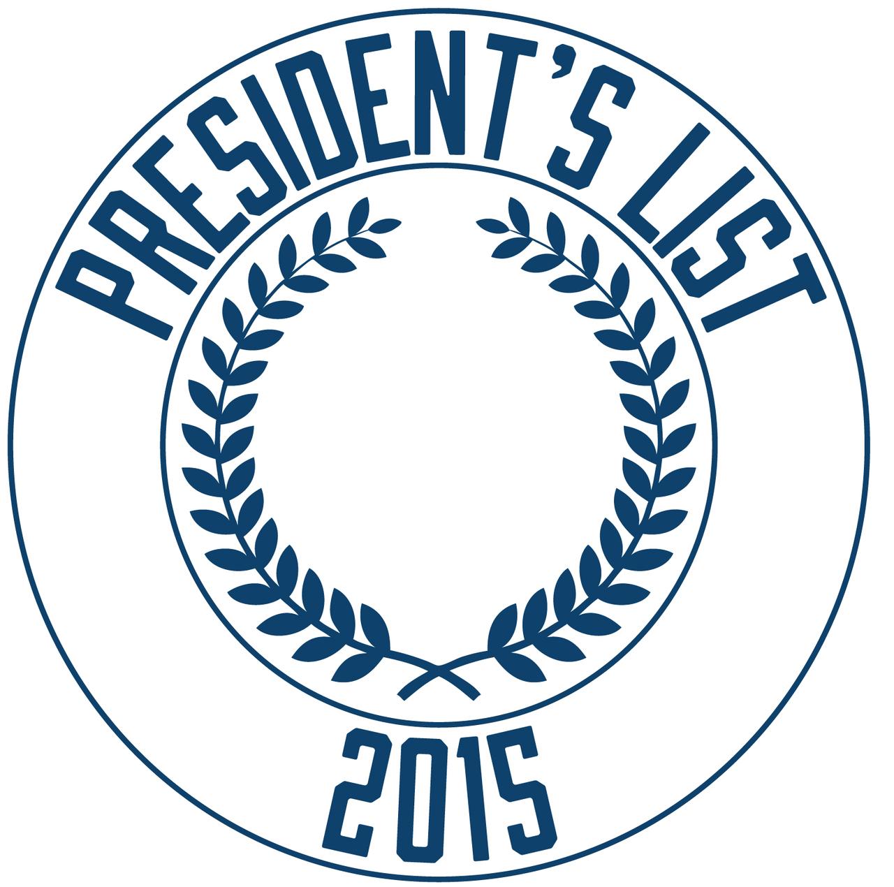 President's List Award